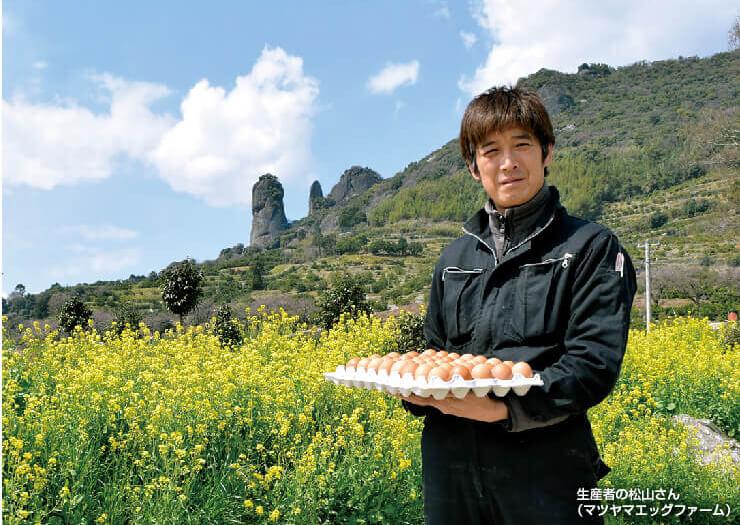 不動岩の麓でのびのびと育てています 生産者の松山さん(松山エッグファーム)